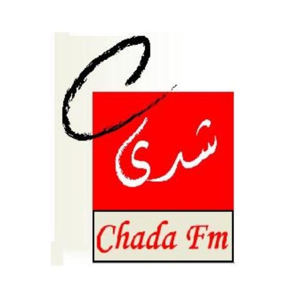 Ecouter radio 2m sur internet en ligne online maroc ...