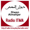 Ecouter Radio Itma en ligne