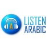 Ecouter Radio Listen Arabic en ligne