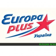 Ecouter Europa Plus - Kiev en ligne
