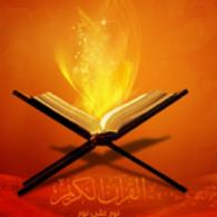 Ecouter Quran Al Kareem 98.1 en ligne