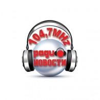 Ecouter Radio Novosti - Belgrade en ligne