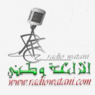 Ecouter Radio Watani en ligne