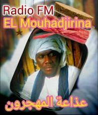 Ecouter RADIO EL MOUHADJIRINA FM en ligne