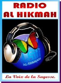 Ecouter RADIO AL HIKMAH FM en ligne