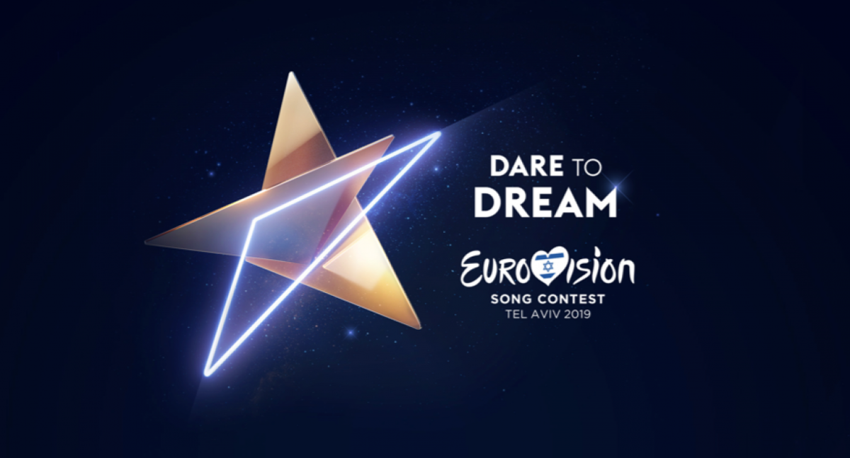 The competition of Eurovision 2019 placed under the sign of the dream.