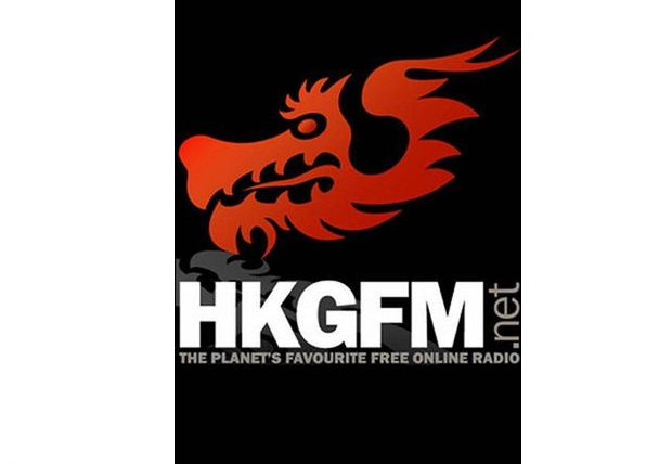 HKGFM Awesome 80s