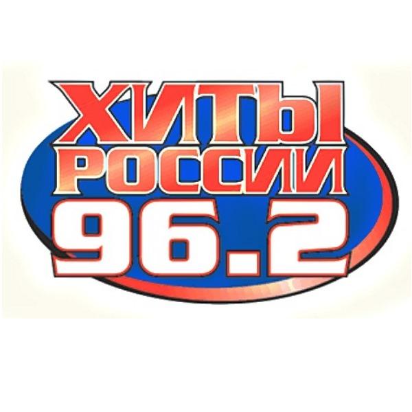 Hiti Rossii - Moscou
