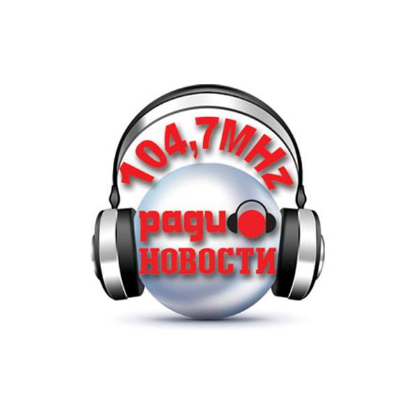 Radio Novosti - Belgrade