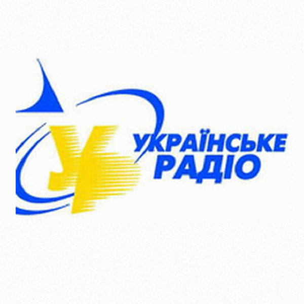 Radio Ukraine - International