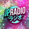 Ecouter JP Radio JPOP en ligne