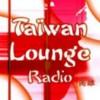 Ecouter TAIWAN-LOUNGE RADIO en ligne
