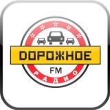 Ecouter Dorognoe Radio en ligne