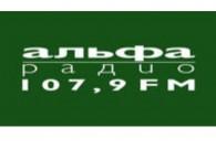 Ecouter Alpha Radio Belarus en ligne