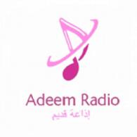 Ecouter Adeem en ligne