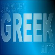 Ecouter GREEK HITS RADIO en ligne